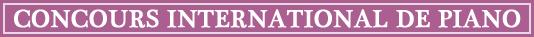 concours international de piano d'Epinal